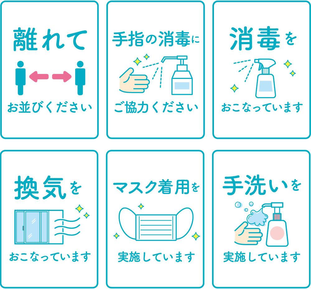 コロナ 田辺 県 和歌山 新型コロナ 第2弾、食べて特産品当てよう!!