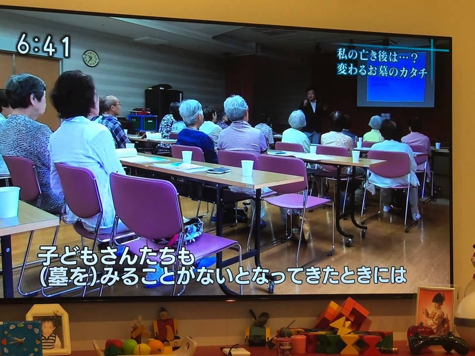 NHK「あすのWA」様