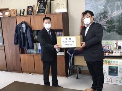 上富田町へマスクを寄贈